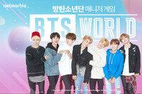 '방탄'의 힘…'BTS월드' 33개국 인기 1위