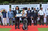 윤이나, 강민구배 한국여자아마추어선수권 우승