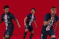 PSG, 2019-20 시즌 홈 유니폼 발표 '네이마르-음바페 모델'
