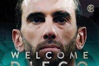 [오피셜] 인터 밀란, 디에고 고딘과 2022년 6월까지 계약