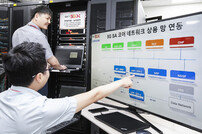 SKT, 삼성과 순수 5G 데이터 통신 성공