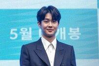 """최우식 측 """"할리우드 영화 '전생' 출연 검토중, 확정NO"""" [공식입장]"""