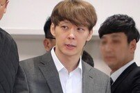 """[DA:현장] 박유천 선고공판→징역 10월·집행유예 2년…法 """"범죄 인정, 초범""""(종합)"""
