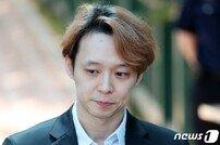 """[DA:이슈] 박유천 치료명령→석방→초뤠한 몰골 """"정직하게 살겠다"""""""