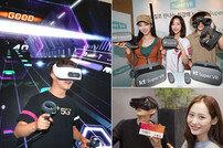 """[비즈 프리즘] 이통사, 5G 쟁탈전…""""이번엔 VR"""""""