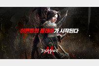 '로한M' 구글플레이 매출 2위 달성