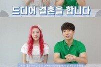[DA:피플] '연예인→유튜버' 지오♥최예슬 커플, 9월 결혼 발표 (종합)