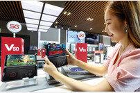 LG 'V50' 게임대회 인기