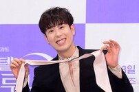 """블락비 피오, '전참시' 출연…""""촬영 예정-방송일 미정"""" [공식입장]"""