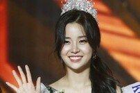 [DA:이슈] 미스코리아 의상논란→진 김세연=논란의 김창환 딸? (종합)