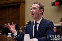 페이스북 벌금 5조 8950억 원 충격적, IT업계 벌금 중 역대 최대