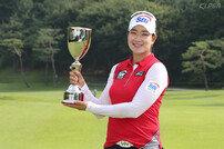 '장타 여왕' 김아림, 전반기 마지막 대회서 웃었다