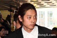 [DA:현장] 정준영-최종훈 공판→비공개 전환…사건 관련자 신문 예고 (종합)