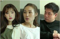 [DA:클립] '살림남2' 최민환 장인X장모, 특별 이벤트 준비