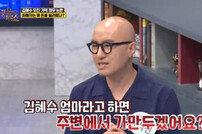 """[DA:클립] 홍석천 김혜수모친 언급 """"순수하고 아름다워, 유혹 많았을 것"""""""