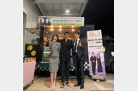 [DAY컷] 김수현 아이유·여진구 '호텔델루나' 촬영장 방문+간식차 선물