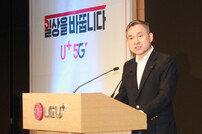 """5G 판 흔들기는 성공했는데…"", 취임 1년 하현회 LGU+ 부회장"