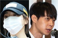 [DA:이슈] 박유천X황하나 징역→사건 일단락…참 지겨운 집행유예 (종합)