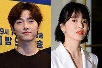 [DA:이슈] 송혜교, 재산분할 없이 이혼…송중기 흔적 싹 지웠다 (종합)