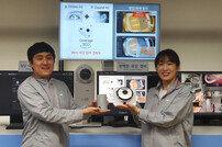 KT, 영상·소리 결합 보안 기술 개발
