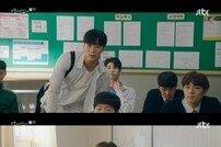 """'열여덟의 순간' 아스트로 문빈, 학교 대표 매력남!? """"딱이네"""""""
