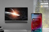 LG TV에 애플 서비스 제공