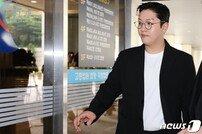 "[DA:현장] 구하라 측 ""지옥 같은 고통, 최종범 피해자 행세"" 분노 (종합)"
