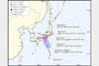 태풍 나리 북상, 일본 열도 향해 돌진…'물폭탄 예고'