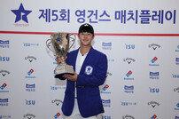 '강심장' 김근우, 영건스 매치플레이 연장 끝 우승