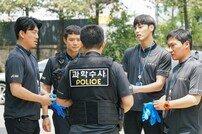 """[DA:현장] """"미드가 아냐"""" '도시경찰 : KCSI' 진짜 과학 수사대 이야기 (종합)"""