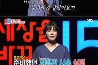 """[DA:이슈] 신동미, 악성종양 고백→응원 봇물→""""진심으로 감사해"""" (종합)"""