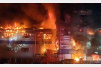 부산 화재, 부산 기장군 건물 3개동 화재…7억5000만원 피해