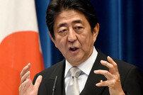 """[속보] """"화이트리스트 제외"""" 일본, 한국에 2차 경제보복…한국 대응은?"""