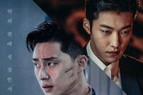 [DA:박스] '사자' 개봉 첫 주 116만 관객 돌파…'엑시트'와 쌍끌이 흥행