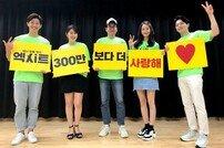 [DA:박스] '엑시트' 개봉 6일 만에 300만 관객 돌파…'베테랑'과 동일 속도