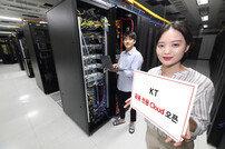 KT 금융 전용 클라우드 오픈