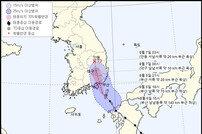 태풍 경로, 제8호 태풍 프란시스코 일본 거쳐 한반도 상륙…비상