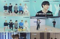 "CIX(씨아이엑스), 데뷔 여정 리얼리티 마무리 ""빨리 끝나 아쉬워"""