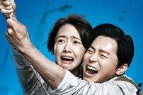 [DA:박스] '엑시트', '봉오동전투' 제치고 1위 탈환