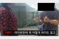 """꽁지 범인 검거…""""성범죄 사건해결 충분한 선례 되길"""""""