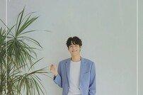 """'프로듀스X101' 권태은, 9월1일 팬미팅 개최…""""♥ 보답"""""""