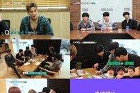"""몬스타엑스, 14일 웹리얼리티 '아이로그U' 첫 공개 """"유쾌감성 제주살이"""""""