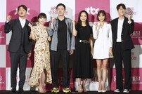 [DA:현장] '멜로가체질' 이병헌 감독 안방 데뷔, '극한직업' 기운 이을까 (종합)