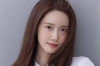 "[DA:인터뷰] '엑시트' 임윤아 ""코믹캐? 진지충은 아냐…조정석, 아이돌끼多"""