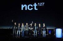 """NCT127, 美 '캐피톨 콩그레스 2019' 참석 """"짧은 시간내 놀라운 성과"""""""