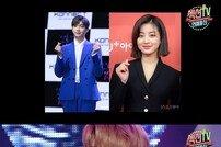 '섹션TV 연예통신' 강다니엘♥지효 열애, 기사 보도 늦춘 이유는