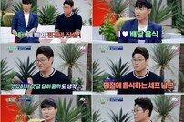 [DA:리뷰] '악플의 밤' 최현석X오세득 밝힌 '셰프테이너' 편견과 진실 (종합)