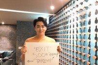[DA:박스] '엑시트' 개봉 11일째 500만 돌파…2주차에도 무한흥행 중