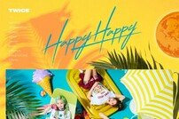 트와이스 日 싱글 4집&5집 플래티넘 인증…8연속 대기록 [공식]