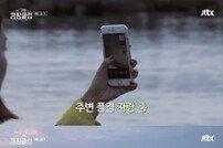 """[DA:리뷰] '캠핑클럽' 이진, ♥남편과 달달한 영상통화…""""사랑해""""(종합)"""